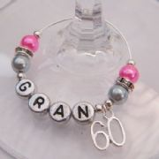 60th Birthday Personalised Wine Glass Charm - Elegance Style